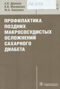 image095