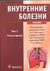 дерматология0025-0026