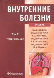 дерматология0029-0030