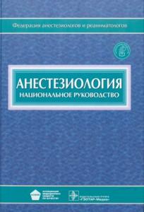 дерматология0053-0054
