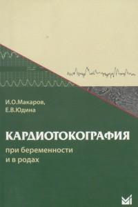 дерматология0061-0062
