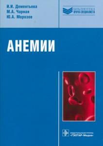 дерматология0069-0070