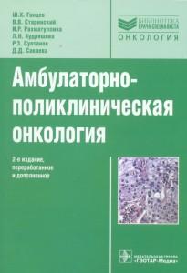 дерматология0073-0074