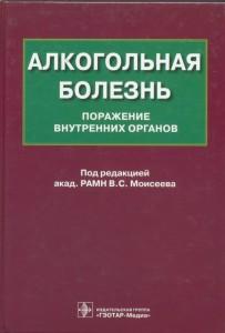 дерматология0081-0082
