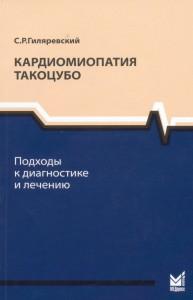 дерматология0093-0094