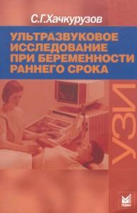 дерматология0117-0118