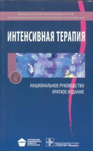 дерматология0121-0122