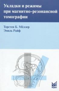 дерматология0133-0134