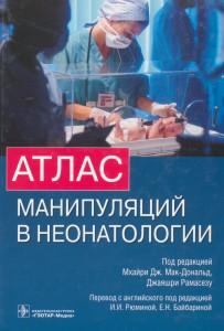 дерматология0161-0162