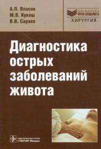 дерматология0177-0178
