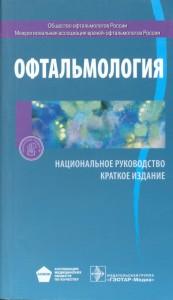 дерматология0201-0202
