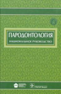 дерматология0205-0206