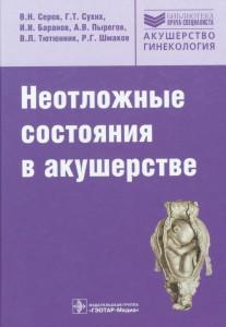 дерматология0213-0214