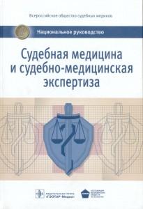 дерматология0217-0218
