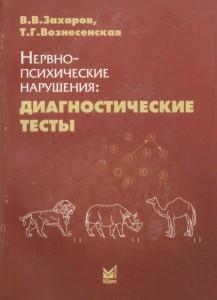 пародонтология0033-0034