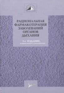 пародонтология0045-0046