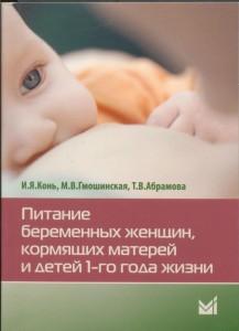 пародонтология0061-0062