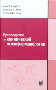 пародонтология0065-0066