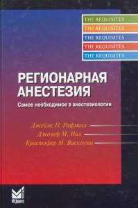 пародонтология0069-0070