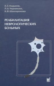 пародонтология0081-0082
