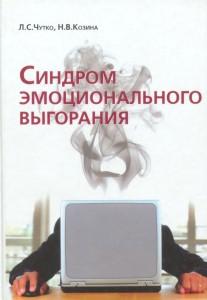 пародонтология0089-0090
