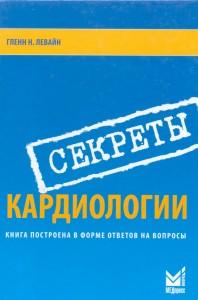 пародонтология0097-0098