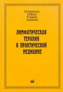 пародонтология0109-0110
