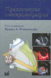 пародонтология0129-0130