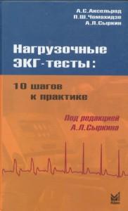 пародонтология0145-0146