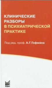 пародонтология0161-0162