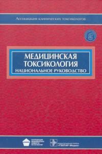 пародонтология0165-0166