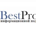 """Информационные система """"best profi """""""