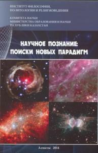 Вир выставка 120015-0016