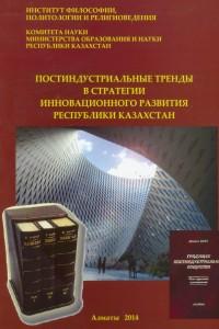 Вир выставка 120019-0020