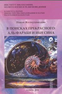 Вир выставка 120027-0028