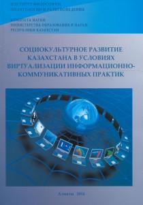 Вир выставка 120031-0032