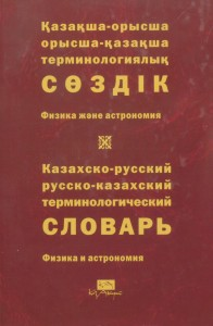 В Выставка0017-0018