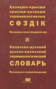 В Выставка0033-0034
