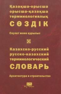 В Выставка0045-0046
