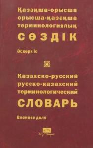 В Выставка0053-0054