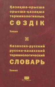 В Выставка0057-0058