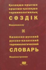 В Выставка0065-0066