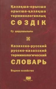 В Выставка0081-0082