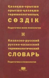 В Выставка0113-0114