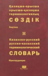 В Выставка0133-0134