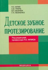 В ВЫСТАВКА АПР МАЙ0017-0018