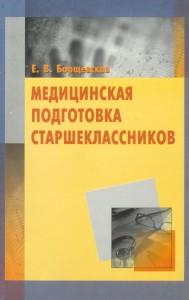 В ВЫСТАВКА АПР МАЙ0025-0026