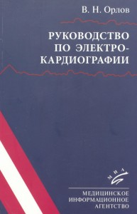 ВВыст Сентябрь0005-0006