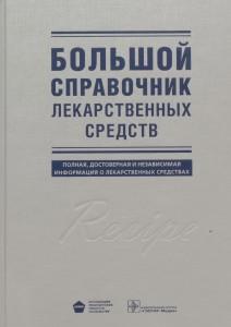 ВВыст Сентябрь0041-0042