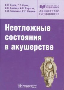 ВВыст Сентябрь0053-0054